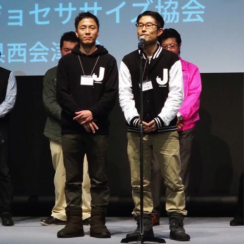 そして我らが日本ジョセササイズ協会の会長と副会長の登場!この後、会場全員で踊るのである。