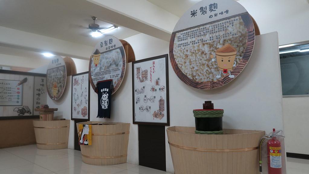 台中市豐原區味噌釀造文化館 (41)