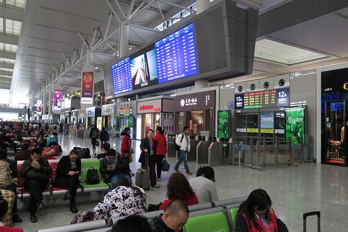Shanghai Honqiao Railway Station