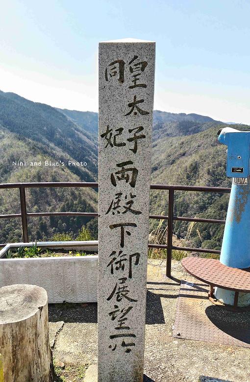 日本嵐山高雄保津川31