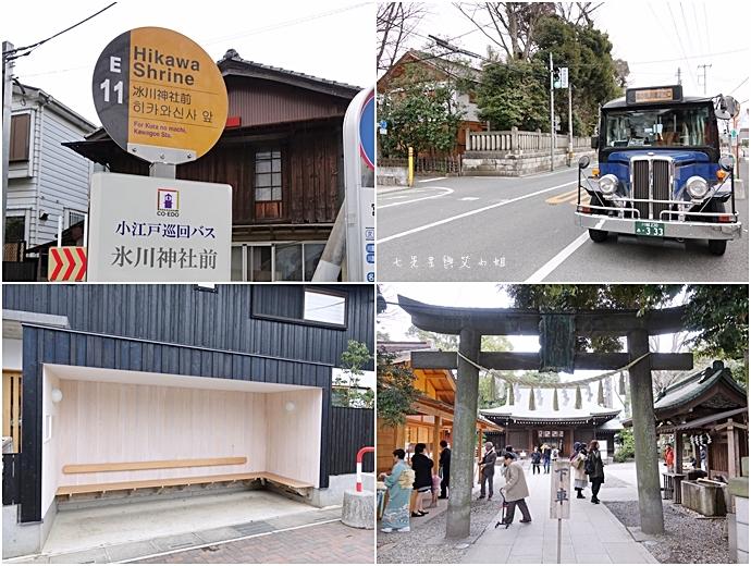 24 西武鐵道特急 川越一日遊 行程推薦