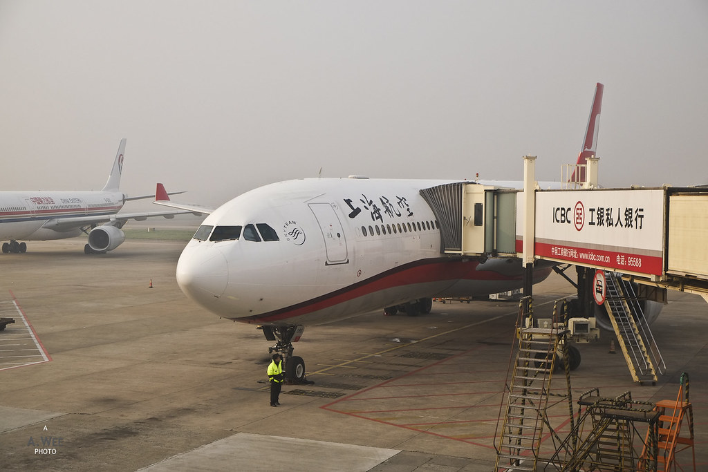 Shanghai Airlines A330