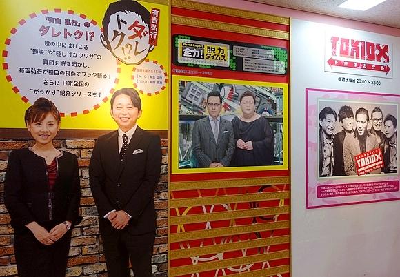 東京熱門景點台場小丸子咖啡店28