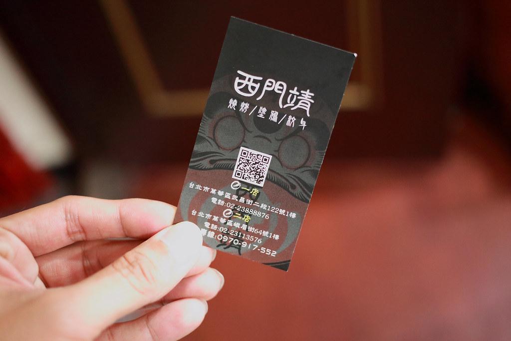 20160406萬華-西門靖 (35)