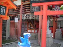 Gabite in Gion, Kyoto 30
