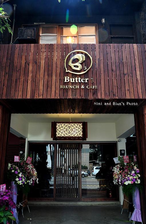 台中早午餐巴特三店39