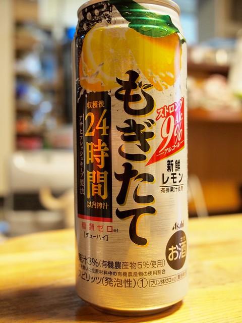 2016.4.7 夕ごはん