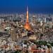 Tokyo Cityscape by Suzuki san