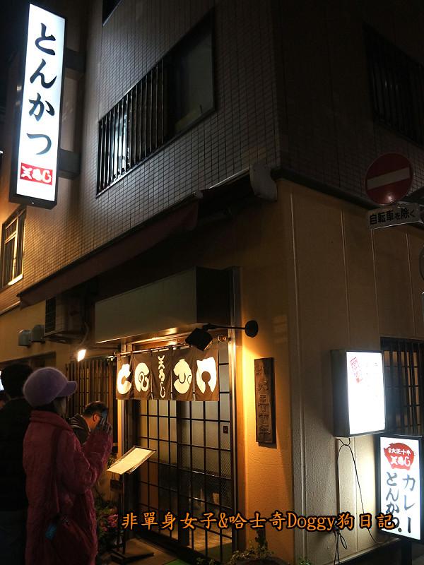 日本咖哩豬排飯&和牛燒肉土古里02