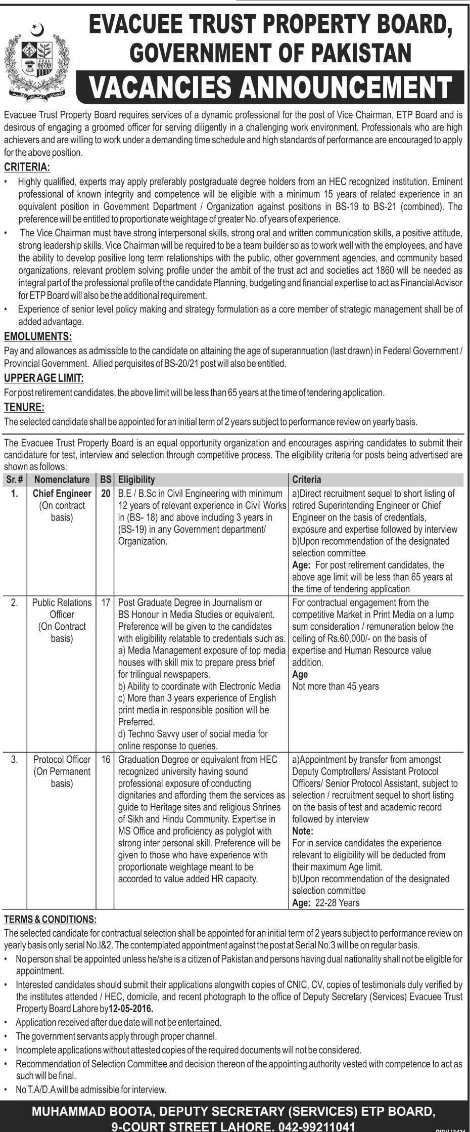 EVACUEE Trust Property Board JOBS 2016