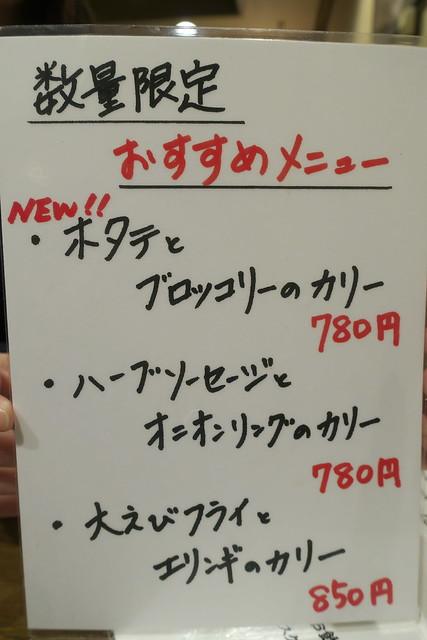 カフェ エッシャー5回目_03