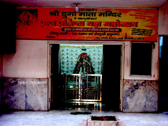 Main Maa Durga Dham