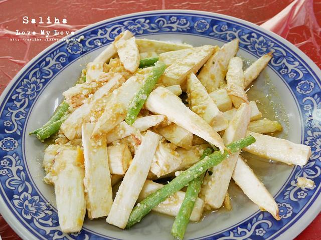 陽明山竹子湖美食推薦青菜園山產料理 (6)