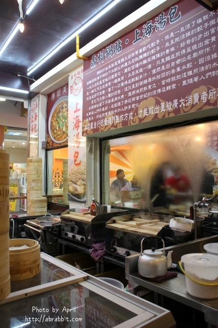 24287999121 daaf4ccd4e o - 【熱血採訪】[台中]上海湯包(逢甲歡樂星內)--本店在河南路與西屯路口,人潮爆炸多@逢甲 西屯區