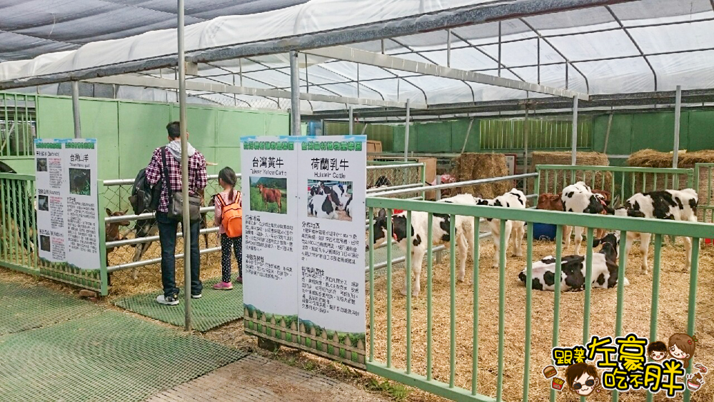 屏東熱帶農業博覽會 _6545