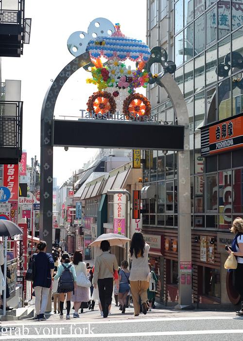 Takeshita Street in Harajuku, Tokyo
