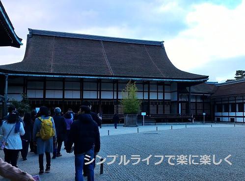 京都御所、清涼殿