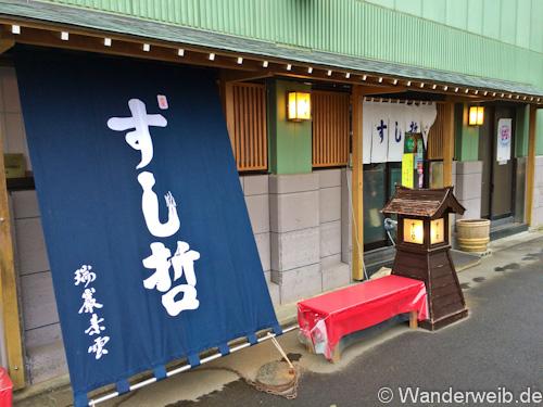 matsushima (41 von 42)