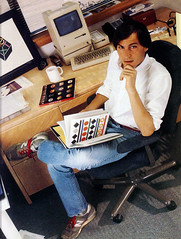 Steve Jobs in Esquire, December 1986