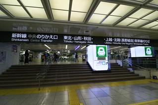 北海道新幹線開業前日の東京駅中央のりかえ口