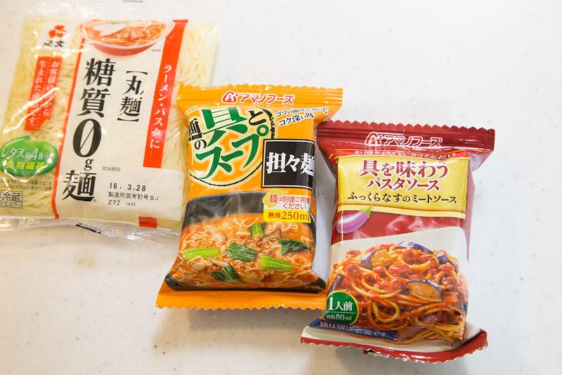 diet_noodle-4