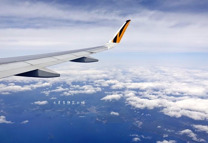 1 新特麗亞名古屋中部國際機場