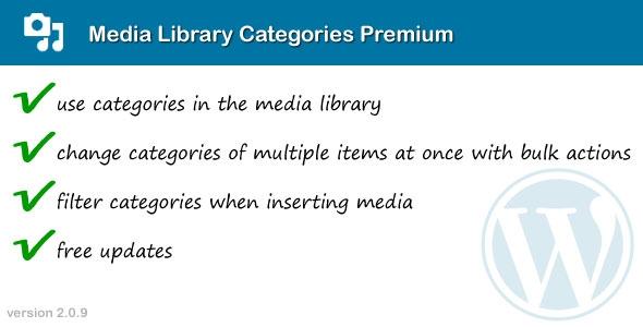 Media Library Categories Premium v2.1.2