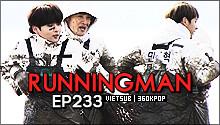 Running Man Ep.233