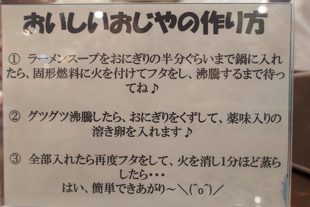 縁や_09