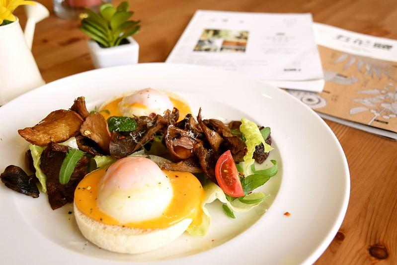 Artr Private Kitchen 台電大樓美食餐廳早午餐推薦 (17)