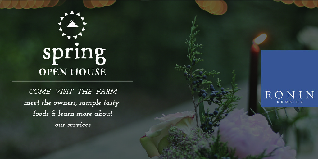 SpringOpenHouse2016