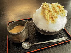 Japanese Ice Shaved - Espresso