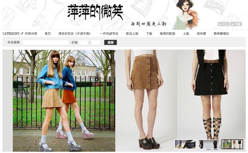 shop37093623.taobao