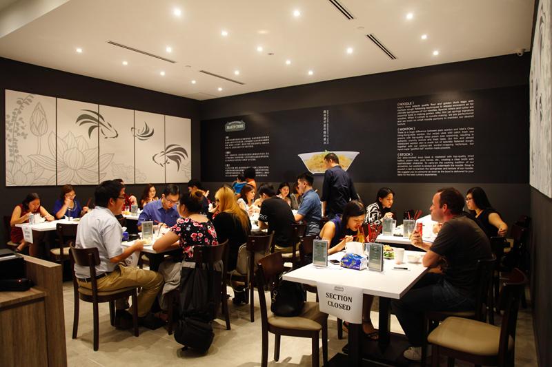 Mak's Chee  Hong Kong Wonton Noodles 1 Utama