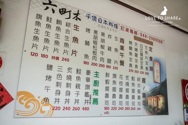 【九族櫻花祭】2016九族櫻花祭一日遊+美食!九族櫻花祭門票、時間、搭車資訊通通有~