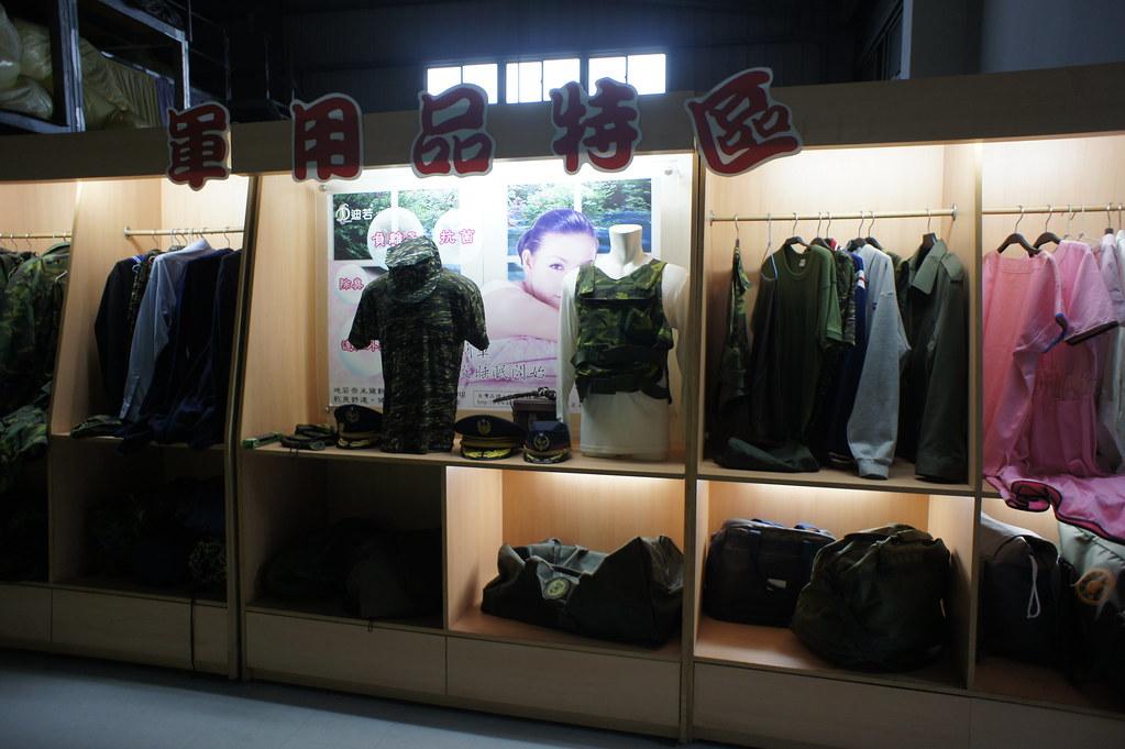 雲林縣斗六市緹諾時尚生活館觀光工廠 (18)