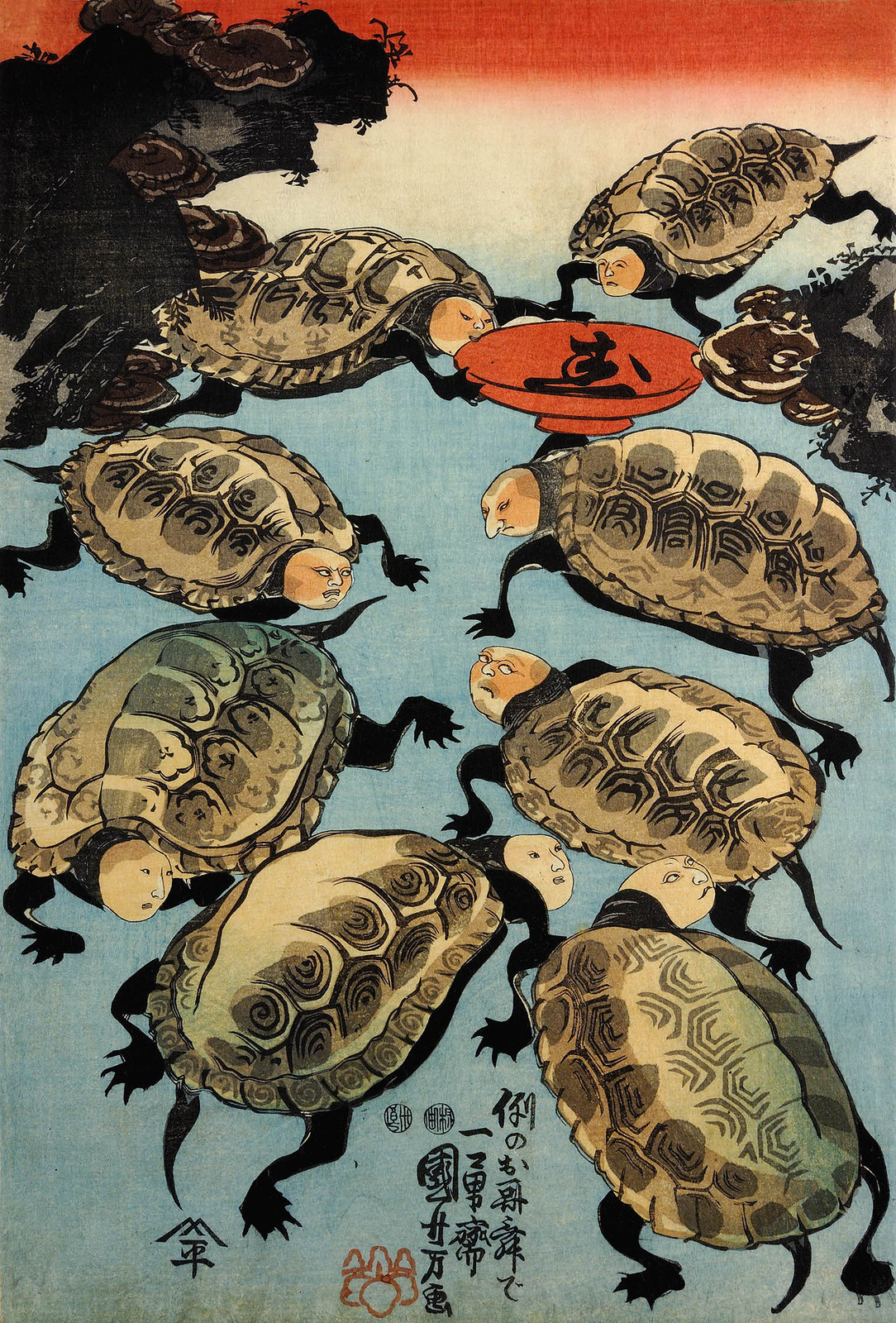 Utagawa Kuniyoshi - Ki-ki myo-myo (Strange and Marvelous Turtles of Happiness) 1847-52 (middle panel)