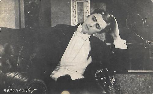 Vitold Polonsky
