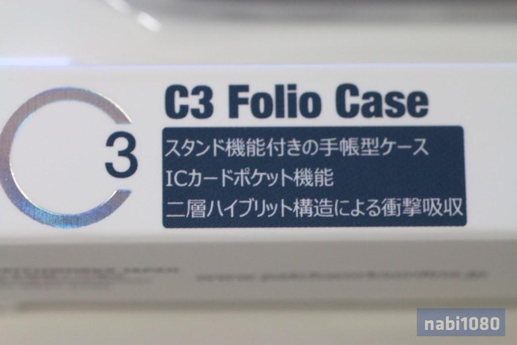 C3 Folio03