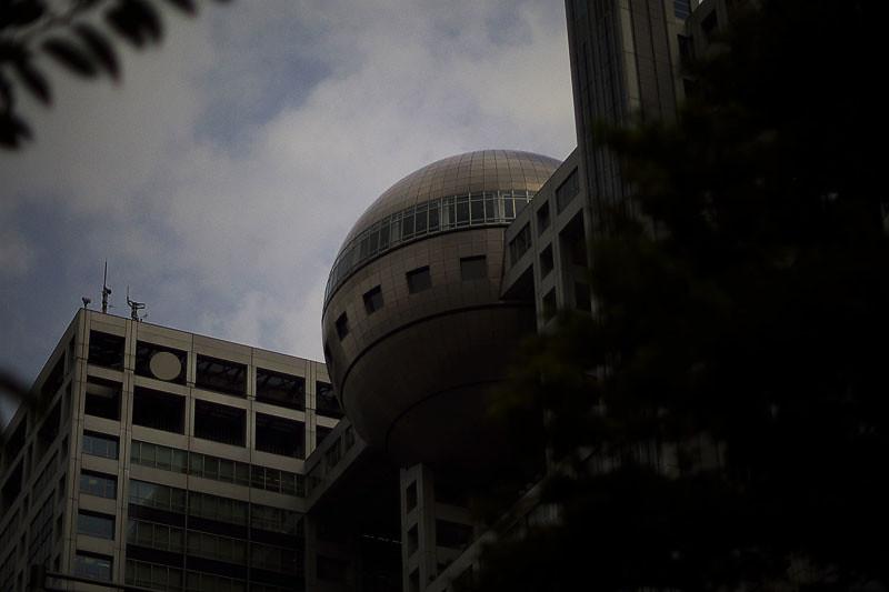 ラーメン国技館よし乃の写真