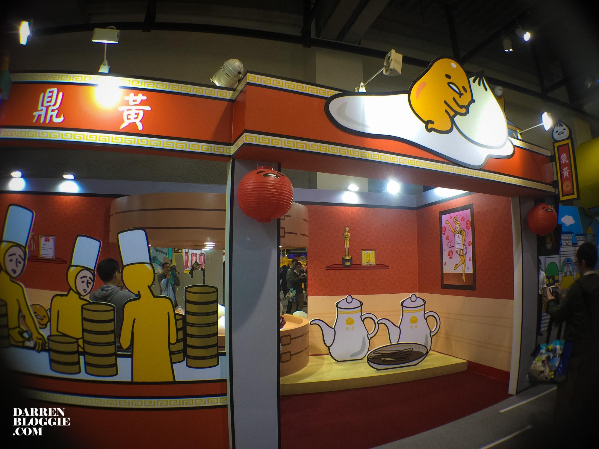 IMG_0354_gudetama_taipei_exhibition
