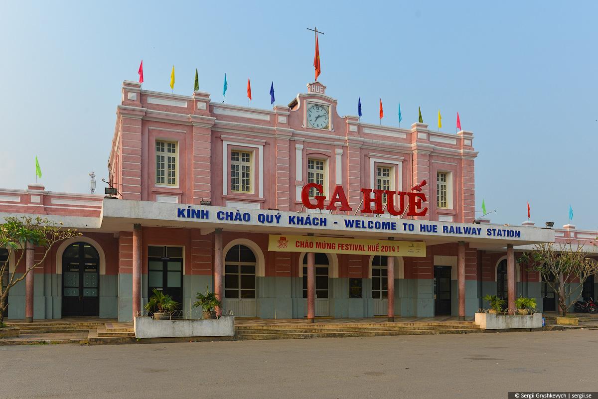 vietnam_reunification_express_train-3