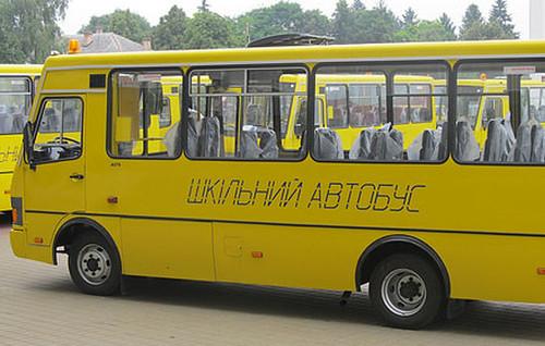 Закриють школи— отримаютьшкільні автобуси?