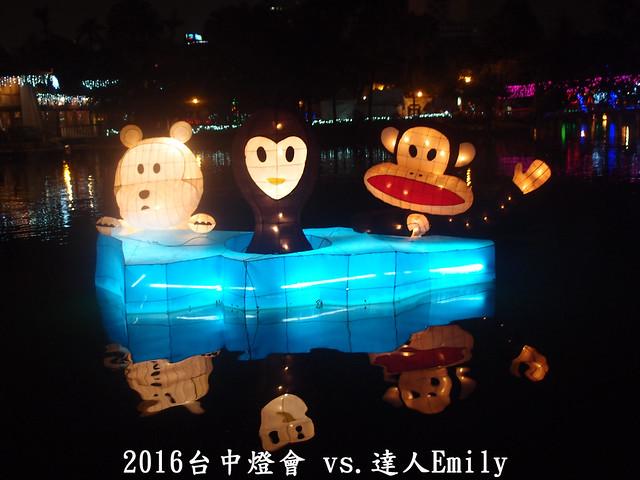 2016台中燈會 054