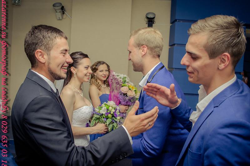 Поздравление жениху