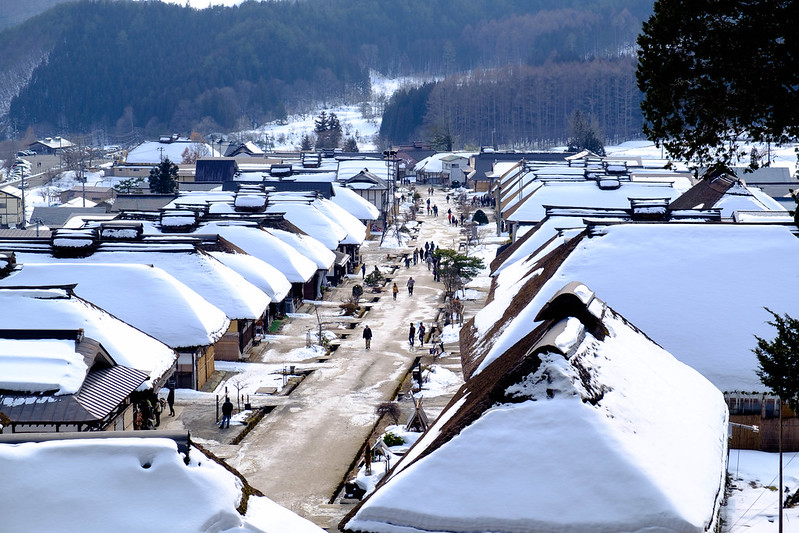 Fukushima,Ouchi-juku / 福島県・大内宿