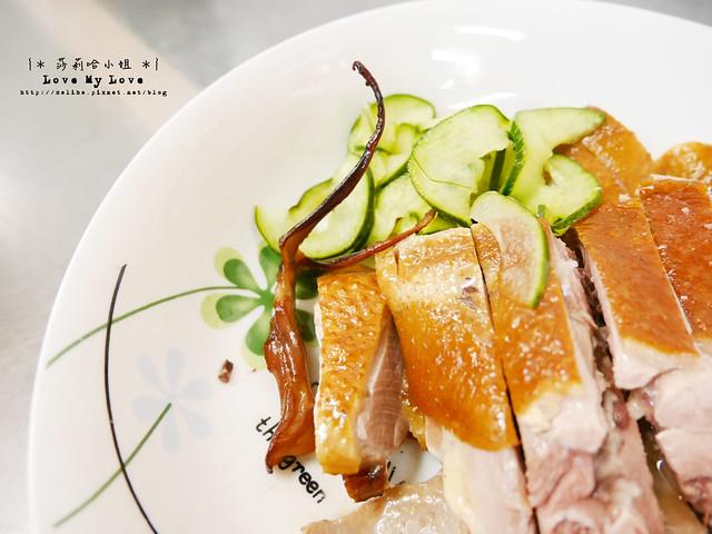 新竹城隍廟美食餐廳鴨肉許二姊菜單 (8)