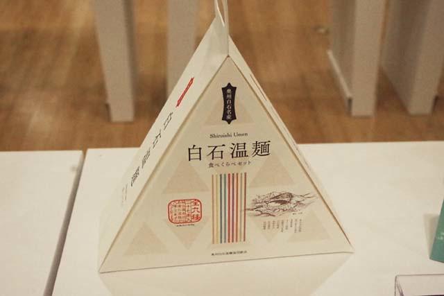 toomilog-oishiitouhokupakke-ji2015074