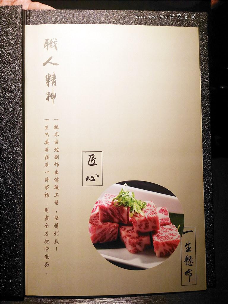 台中燒肉肉肉燒肉菜單menu價位01
