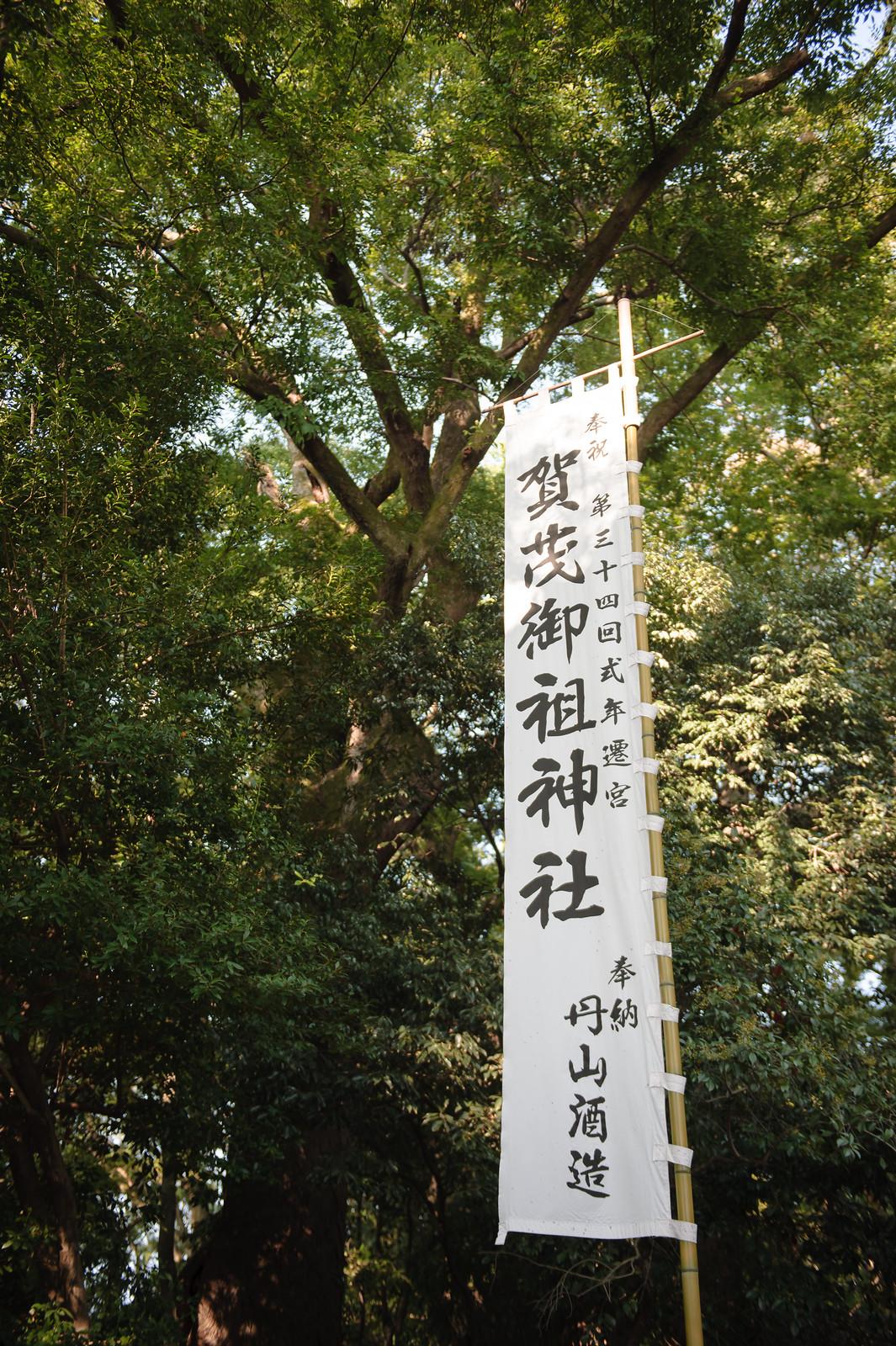 2015VQ@Kyoto-629